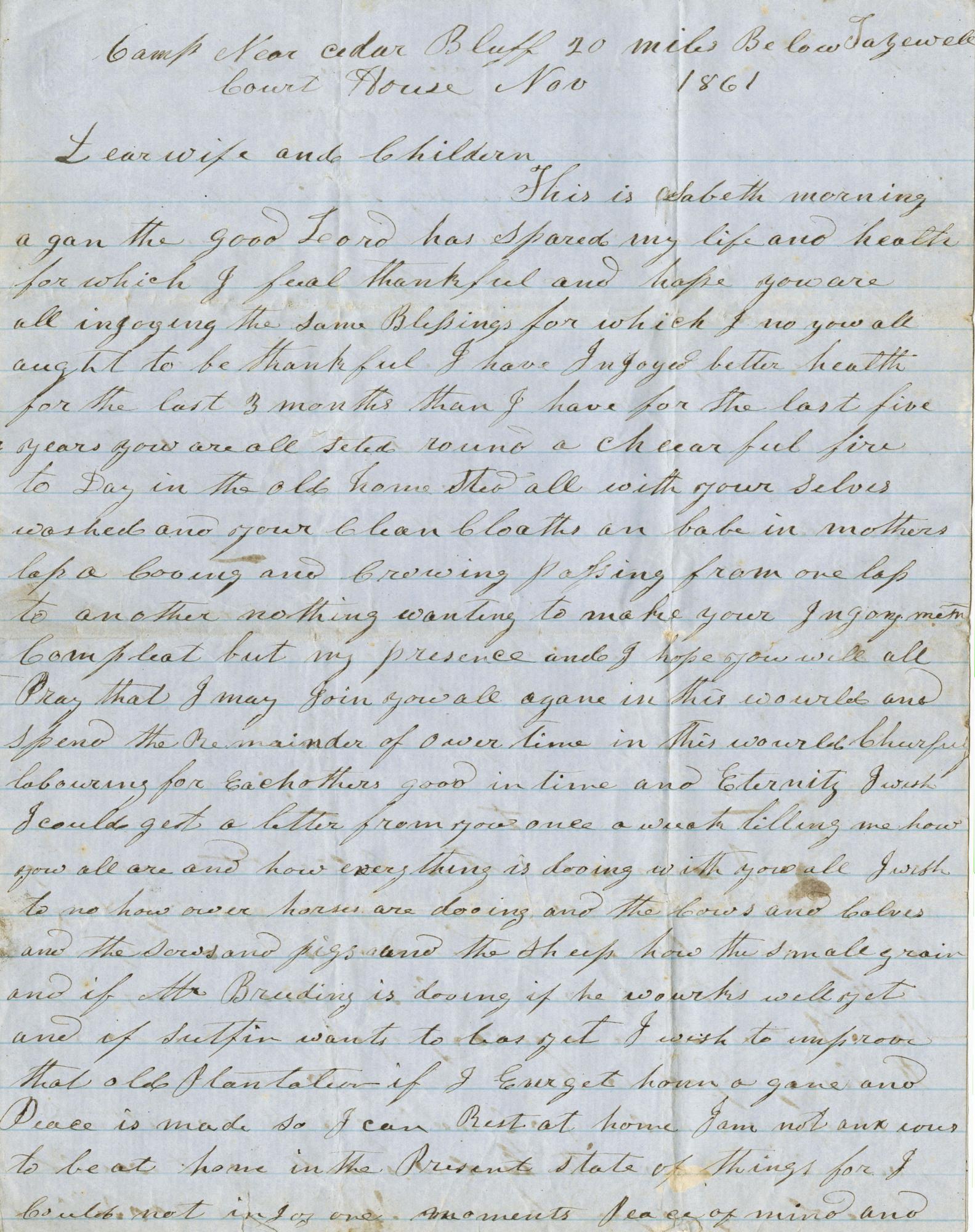 Ms2009-112_CarnahanJohnNewton_Letter_1861_11a.jpg